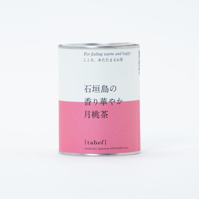 tabel 石垣島の香り華やか月桃茶 (リーフ/缶)