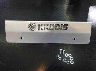 デリカD:5 KADDIS アルミナンバーステー