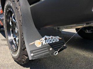 デリカD:5後期型 KADDIS専用マッドフラップPREMIUMオレンジ CarbonPlate