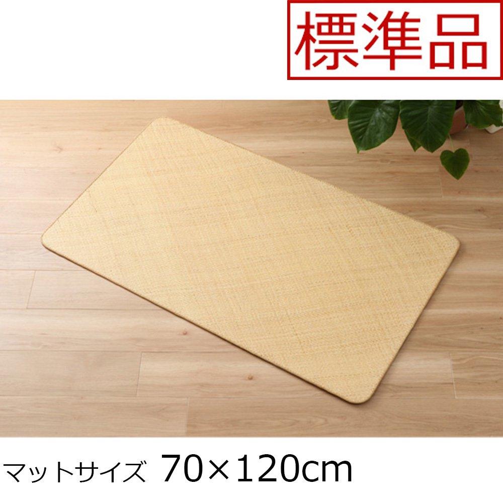 籐あじろ 玄関マット レギュラー品(ロンティ)マット 70×120