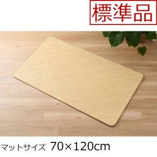 籐あじろ 玄関マット レギュラー品(ロンティ)マット 70×120cm 【送料無料】