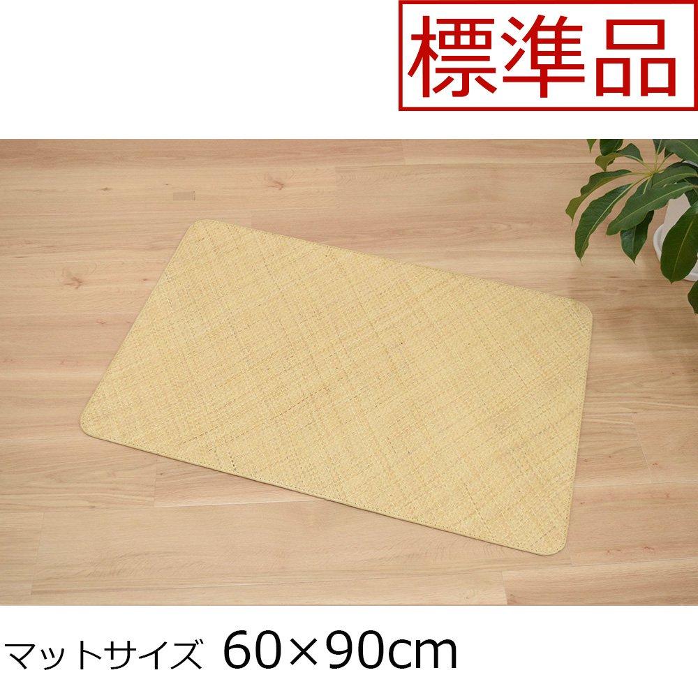 籐あじろ 玄関マット レギュラー品(ロンティ)マット60×90