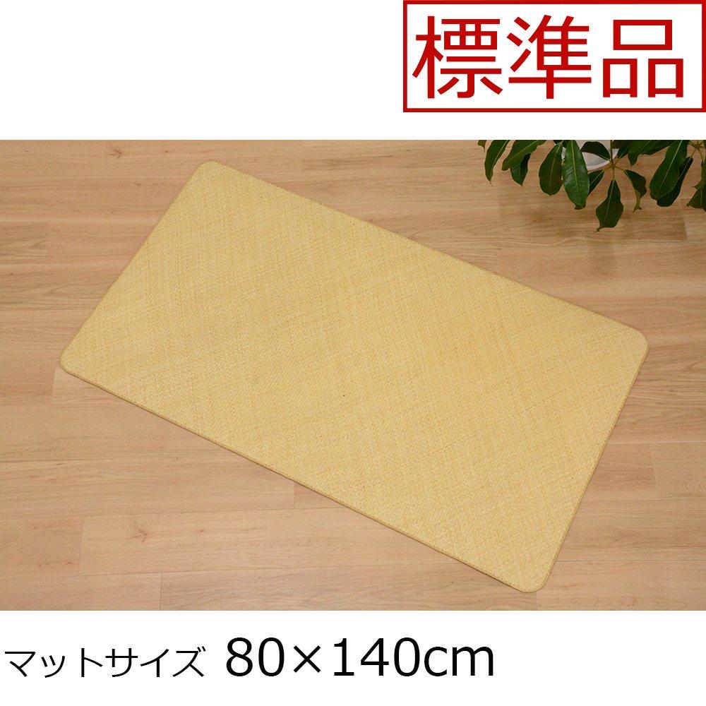 籐あじろ 玄関マット レギュラー品(ロンティ)マット80×140