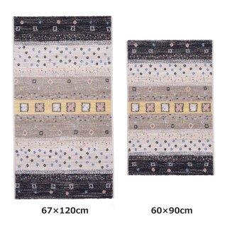 ベルギー製 ギャッベ (機械織り) 「インフィニティ」 玄関マット ブラック系