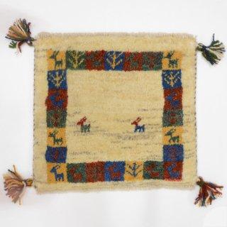 ペルシャンギャッベ ベージュ系 座布団サイズ 約38×36.5cm