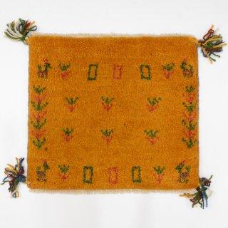 ペルシャンギャッベ イエロー系 座布団サイズ 約41.5×37.5cm