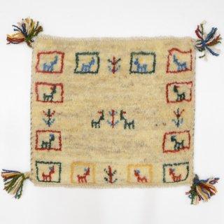 ペルシャンギャッベ ベージュ系 座布団サイズ 約39.2×34.3cm