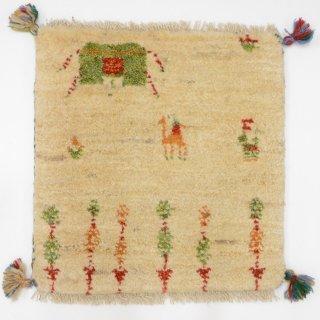 ペルシャンギャッベ ベージュ系 座布団サイズA 約39×41.5cm