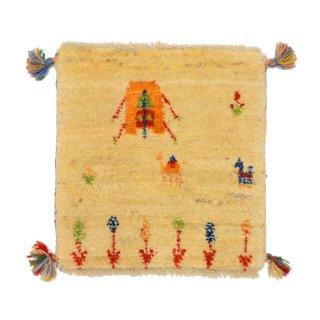 ペルシャンギャッベ ベージュ系 座布団サイズA 約38.5×40cm