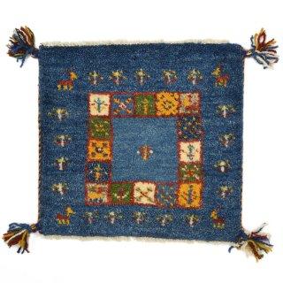 ペルシャンギャッベ ブルー系 座布団サイズ 約42×39cm