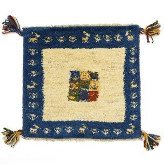 ペルシャンギャッベ ブルー系 座布団サイズ 約41.5×38.5cm