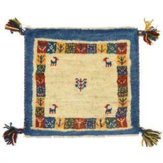 ペルシャンギャッベ ブルー系 座布団サイズ 約41×38cm