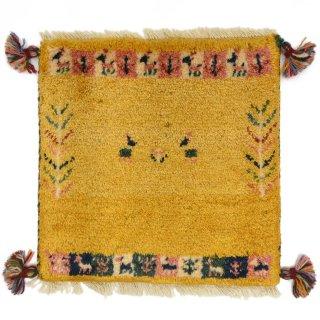 ペルシャンギャッベ イエロー系 座布団サイズ 約40×40.5cm
