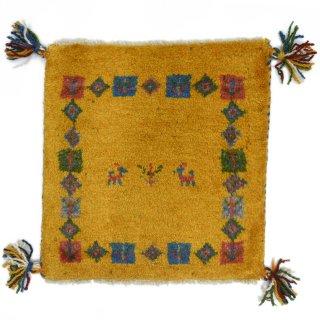 ペルシャンギャッベ イエロー系 座布団サイズ 約37.5×38.5cm