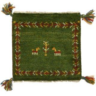 ペルシャンギャッベ グリーン系 座布団サイズ 約40×38cm