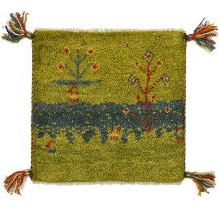 ペルシャンギャッベ グリーン系 座布団サイズ 約40.5×39cm