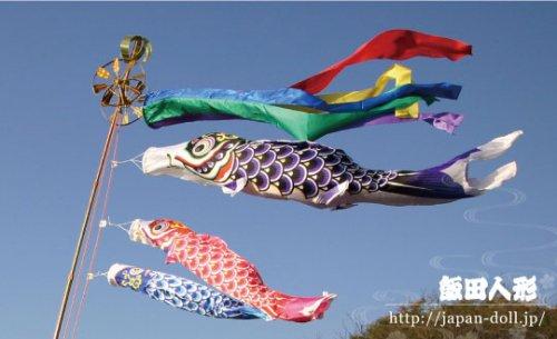 青空に映える、泳ぎが得意な元気鯉のぼりセット