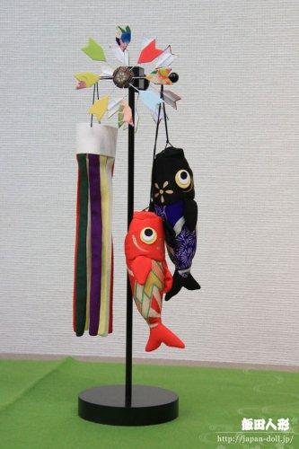 大 飛翔鯉のぼり