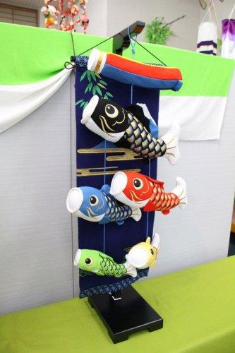 室内鯉飾り 富士鷹