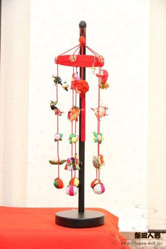 【正絹古布手縫い】つるし雛 まわり花かざり [164336]