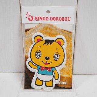 【メッセージカード】パン太郎