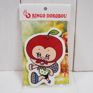 【メッセージカード】リンゴロウ