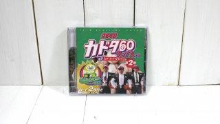 【kadota60】チップスCD第2弾
