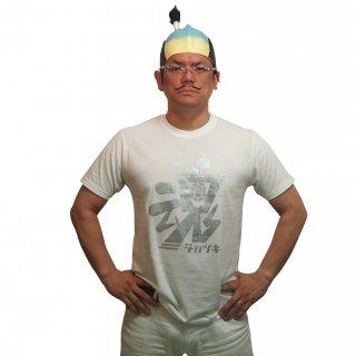 高槻魂!! 『魂』Tシャツ