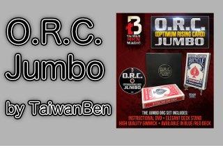 O.R.C.(Optimum Rising Card) Jumbo【ジャンボライジングカード青】 by TaiwanBen