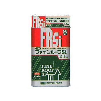 2液形ポリウレタン樹脂 ファインルーフU 日本ペイント つや有り 15kgセット 【送料無料】 常備色A 屋根用塗料