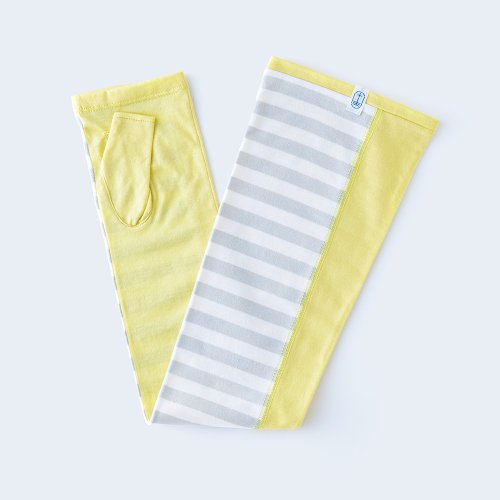 sunny cloth border yellow