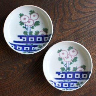 印判小皿 菊