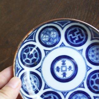 印判小皿 丸紋