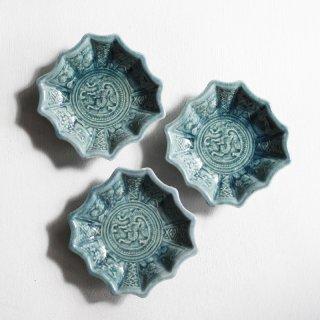 �平焼 龍 小皿
