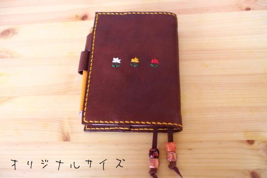 ほぼ日手帳カバー チョコレート色の栃木レザー - アンリークイール風の ...