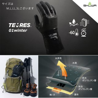 TEMRES 01winter Black