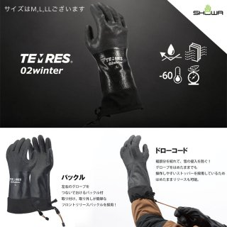 TEMRES 02winter Black
