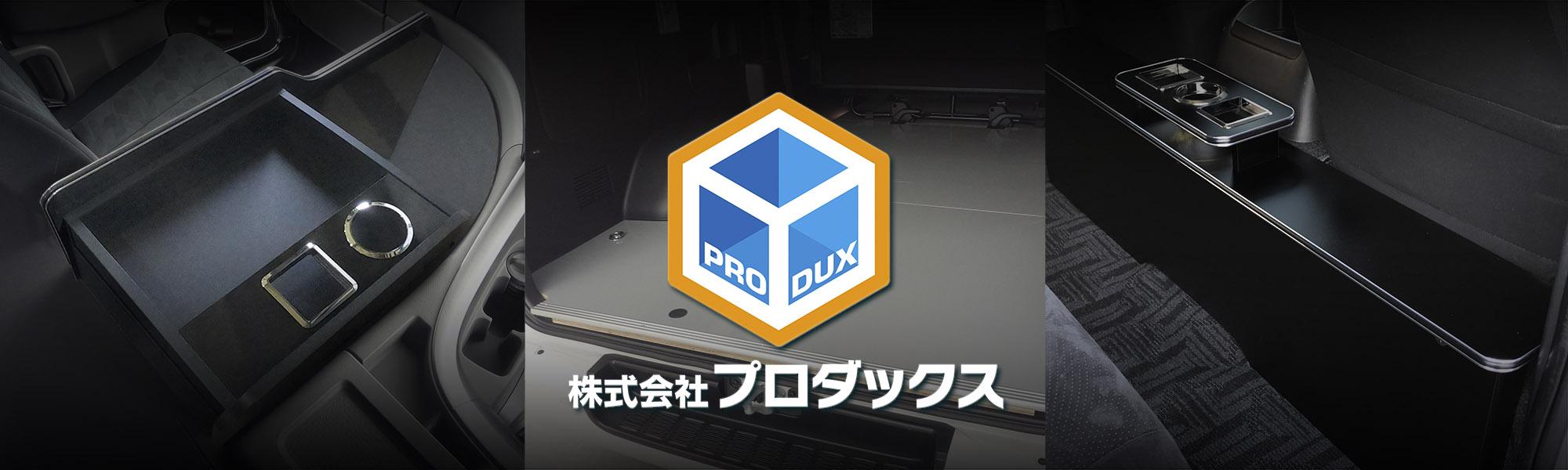 SunBox