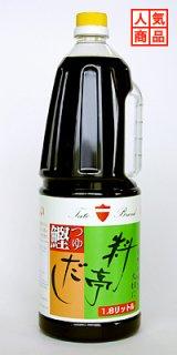 料亭だし (1800ml)