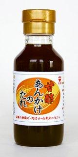 甘酢あんかけのたれ (100ml)
