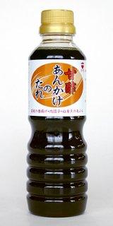 甘酢あんかけのたれ (360ml)