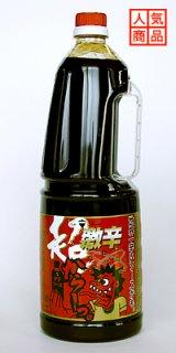 超・激辛ソース (1800ml)