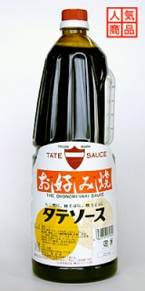お好み焼ソース(業務用) (1800ml)