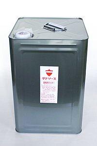 ウスターソース(業務用) (18L缶)