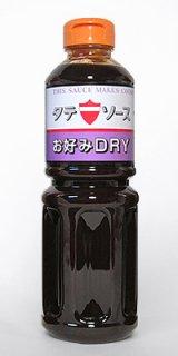 お好みDRYソース (500ml)