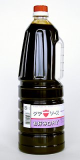 お好みDRYソース (1800ml)