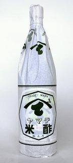 米酢 (1800ml)