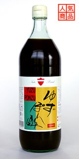 ゆずぽん酢 (900ml)