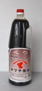 べつ醤油 (1800ml)