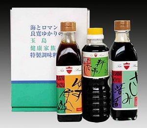 調味料3本セット(M-10)